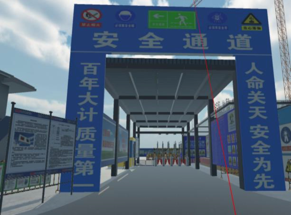 铁逸建筑工程安全体验馆VR体验馆内容3