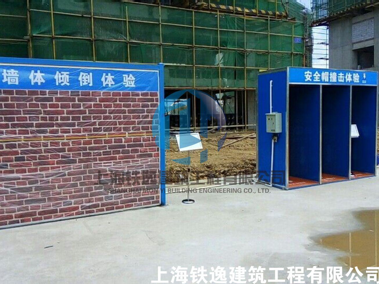 江西中垚安全体验馆
