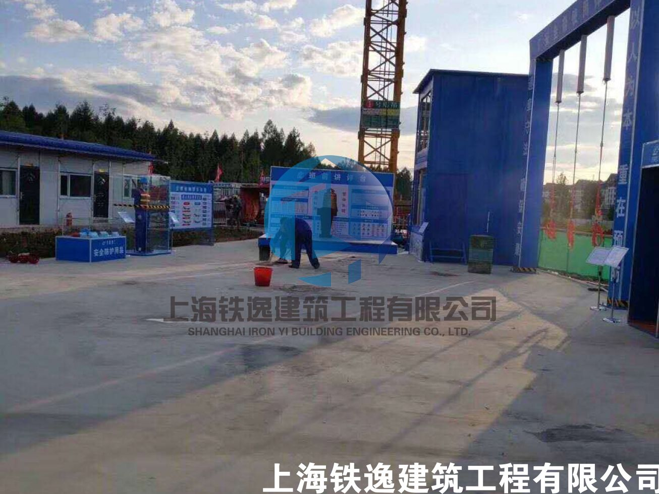 吉林长春建工安全体验馆
