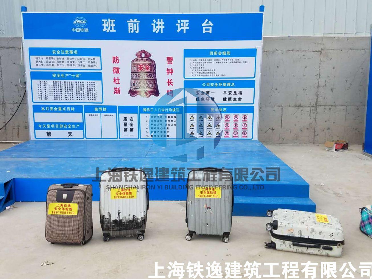 甘肃张掖中铁二十局安全体验馆项目