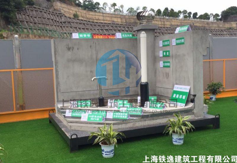 屋面质量样板